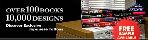 Over 100 books 10,000 designs