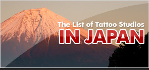 The List of Tattoo Studios in Japan