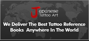 We deliver Japanese tattoo reference books anywhere in the world.
