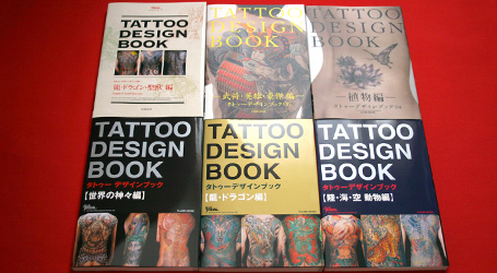 Tattoo Design Book Collection