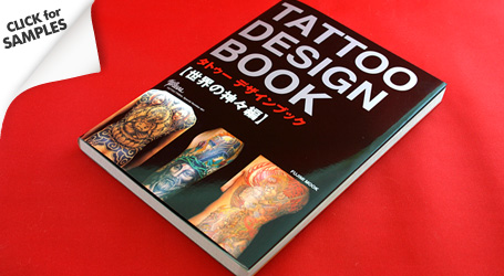 Tattoo Design Book -WORLD DEITIES-