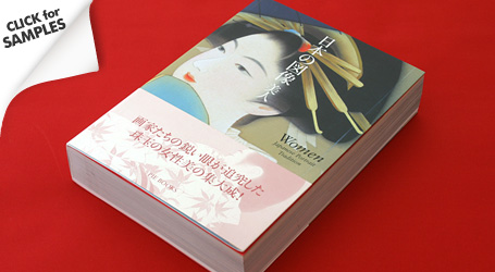 Japanese Women (Geisha & Bijinga) Art Book