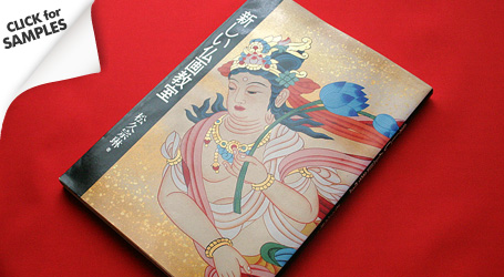 Buddhist Art Tattoo Design Book