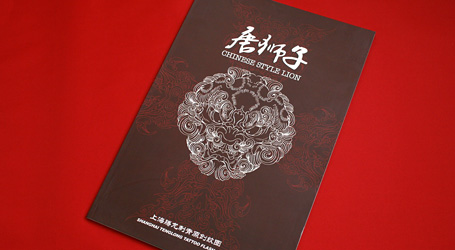 Foo Dog Lion Tattoo Design Book