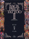 BACK PIECE TATTOO Vol.2