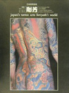 japan's tattoo arts horiyoshi's world
