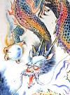 Masterpieces of Japanese Dragon Art