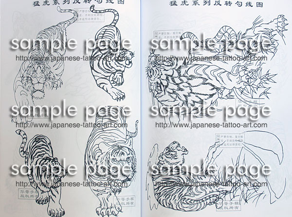 tiger tattoo design book picture samples japanese tattoo. Black Bedroom Furniture Sets. Home Design Ideas